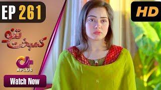 Kambakht Tanno - Episode 261 | Aplus ᴴᴰ Dramas | Tanvir Jamal, Sadaf Ashaan | Pakistani Drama
