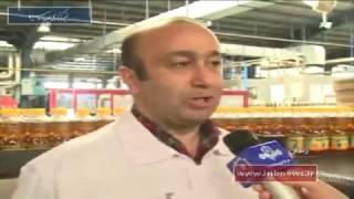 Iran Vegetable cooking oil industry, Zanjan province صنعت روغن گياهي خوراكي استان زنجان ايران