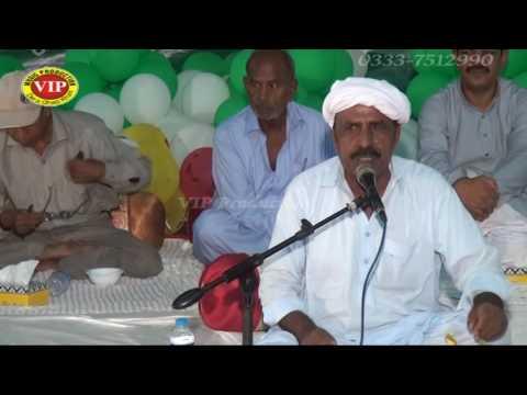 Xxx Mp4 Saraiki Mushaira Ishrat Lighari VIP Production DG Khan 03337512990 3gp Sex