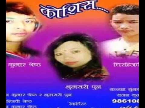 Xxx Mp4 New Sad Dohori Song कोशिस Koshis Rajan Kumar Shrestha Bhumsari Pun 3gp Sex