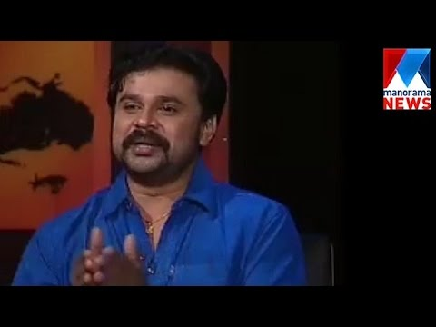 Dileep in Nere chowe Old Episode Manorama News