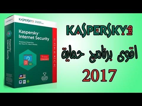 Xxx Mp4 Kaspersky Internet Security 2017 طريقة تحميل برنامج 3gp Sex