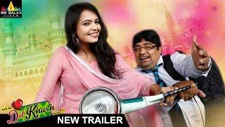 Sab Ka Dil Khush Huva Hyderabadi Hindi Movie | Hindi Latest Trailers | Sri Balaji Video