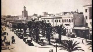 History in safi....تاريخ مدينة اسفي