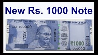 New Rs.1000 Note RBI Launching Soon All you need to know - HUNGAMA