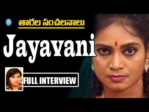 Xxx Mp4 Film Artist Jayavani Full Interview Telugu Popular TV 3gp Sex