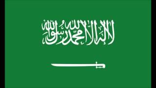 النشيد الوطني السعودي مع الكلمات