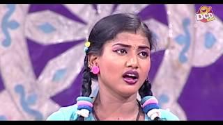 ମା କହିଚି ଫାଙ୍କାରେ ଦେବି.. Maa Kahichi Phanka Re Debi.. NEW JATRA COMEDY || Sarthak Music