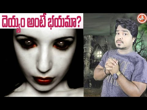 How To Overcome Fear Of Ghosts | Interesting Facts about Ghosts | In Telugu By Vikram Aditya