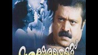 Aksharathettu 4 Suresh Gopi, Mukesh, Urvashi Malayalam Movie 1989