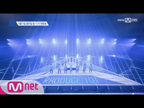 Xxx Mp4 PRODUCE 101 Season2 최초공개 프로듀스101 시즌2 나야나 PICK ME Performance 161212 EP 0 3gp Sex