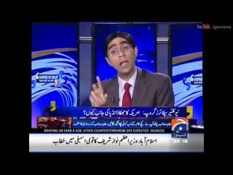 Pakistani media on India's Bid to join NSG 10th agust 2016, Amreeka hamari quon nahi sun raha..
