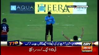 Shahid Afridi becomes the first bowler to hit the hat-trick in T10 cricket.