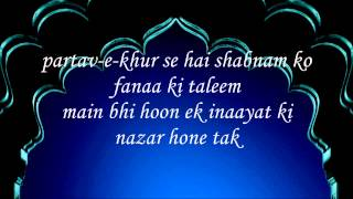 Aah Ko Chahiye Ik Umra | Mirza Ghalib | with English lyrics