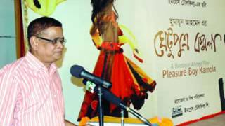 Bangla New Song 2016 by Asif
