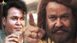 Mohanlal's Odiyan Movie Trailer | Latest Telugu Trailers | Sri Balaji Video