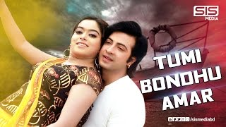 Tomi Bondhu Amar | Shakib Khan | Shahara | Bangla Movie Song | Prem Koyedi | SIS Media