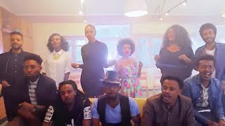 Merewa Choir - Negeru Endet New(ነገሩ እንዴት ነው) - Ethiopian Music 2018(Official Video)