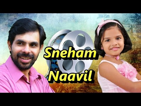 Sneham naavil...   Niravu  Fr. Shinto , Kester, Sreya Jayadeep  Malayalam christian devotional songs