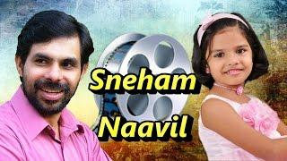 Sneham naavil... | Niravu  Fr. Shinto , Kester, Sreya Jayadeep| Malayalam christian devotional songs