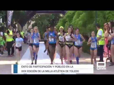 Xxx Mp4 XXX Milla Atlética De Toledo 3gp Sex
