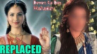 Devon Ke Dev Mahadev : OMG! Parvati aka Pooja Banerjee got REPLACED!