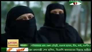 Bangla Serial Natok 'Amader Soto Nodi Chole Bake Bake' Part 84 4