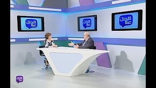 Al Hal Enna - 14/11/2017