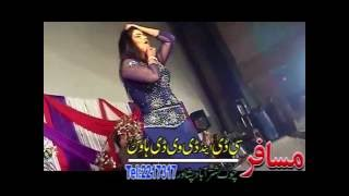 Pashto New Dance 2016 Bibi Sanam Janem