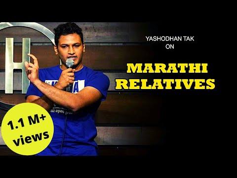 Xxx Mp4 Marathi Relatives मराठी पाहुणे Stand Up Comedy By Yashodhan Tak Cafe Marathi 3gp Sex