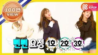 (Weekly Idol EP.271) A-PINK's Random play dance FULL ver.
