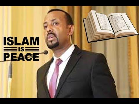Xxx Mp4 Breaking News Dr Abiye Ahmed Oo Shaaciyey In Diinta Islaamku Tahay Nabada Iyo Wada Noolaanshaha 3gp Sex
