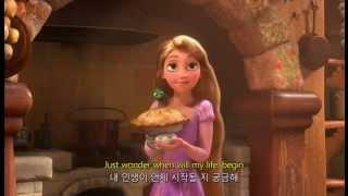 [HD] 1. Tangled(라푼젤) - When Will My Life Begin (영어+한글자막)