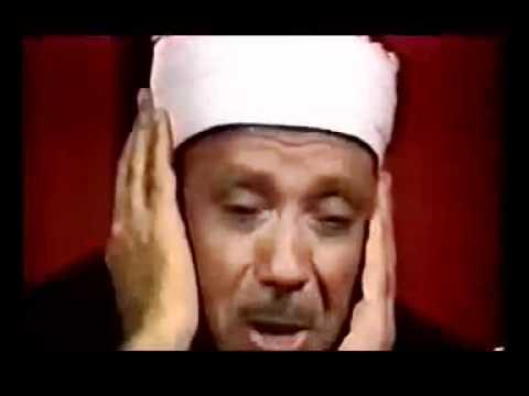 Xxx Mp4 عبد الباسط عبد الصمد تجويد Abd Al Baset Abdel Samad Tajwid 3gp Sex