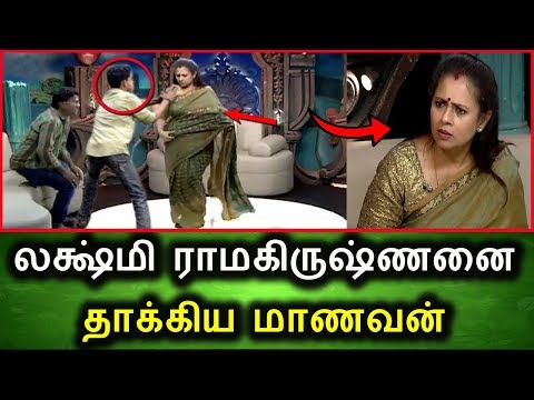 Xxx Mp4 லக்ஷ்மி ராமகிருஷ்ணனை தாக்கிய மாணவன் Tamil Political Live Breaking News Today Vishal 3gp Sex