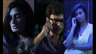 Tumi manea Tomar chole jawa | Bangla Natok 2016 | Amin Khan | Aparna Ghosh | Promo