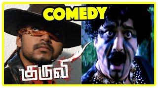 Kuruvi Comedy scenes | Kuruvi Movie | Vivek best Comedy | Vijay & Vivek Comedy scene | Trisha Comedy