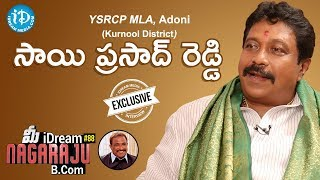 YSRCP MLA Sai Prasad Reddy Exclusive Interview || Talking Politics With iDream #185