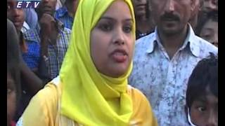 Jamai Mela  News  Ekushey  Television  Ltd  18  03  2016