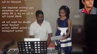 Punchi Putuwa by Vidusha Nethranjalee, Music by Darshana Wickramatunga