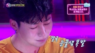 [Fantastic Duo2] 김범수X판듀 파이널 무대 지켜보던 딘딘, 눈물샘 大폭발!