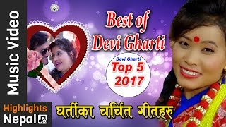 DEVI GHARTI MAGAR's Top 5 Lok Dohori Songs Collection/Audio Jukebox 2017/2073 | Gorkha Chautari