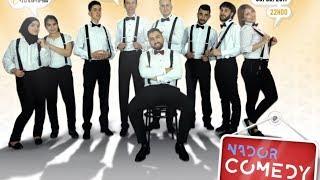 كواليس ناظور كوميدي كليب | Bouzian | NADOR COMEDY CLUB 2017