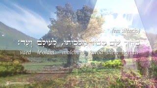 Ana Bekoach | Oração Kabalística