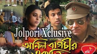 Anil Bagchir Ekdin 2016 Bangla Movie Trailer HD