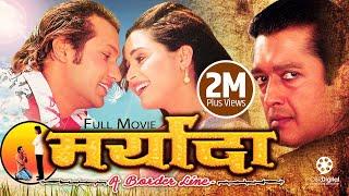 New Nepali Full Movie -