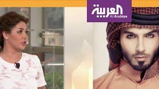 صباح العربية: شاهد المكياج على وجوه أشهر الرجال
