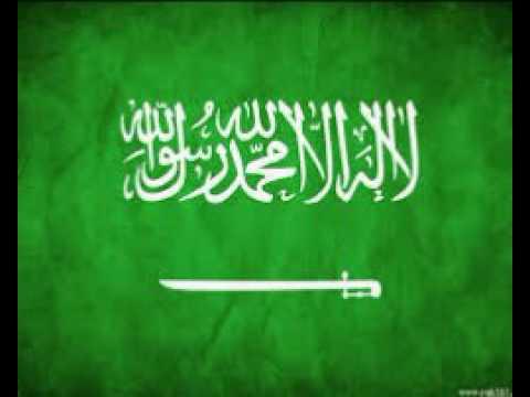 Xxx Mp4 Matn Al Qawaid Al Arbaa 3gp Sex