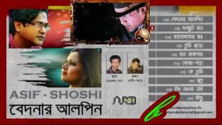 Asif Akbar, Shoshi - Bedonar Alpin | Bangla Full Audio Album songs