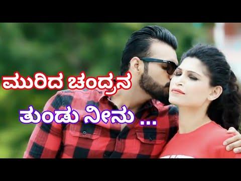 Xxx Mp4 Kannada New Status Song Ringagide Nannede Phonu Status Song New Kannada WhatsApp Status 3gp Sex